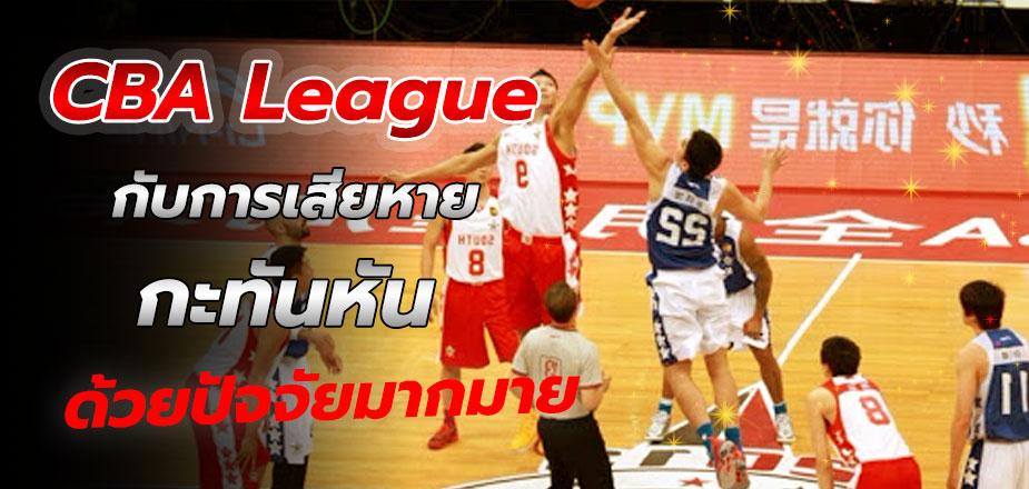 CBA League